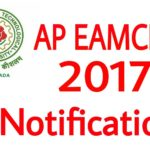 All you need to know about AP EAMCET