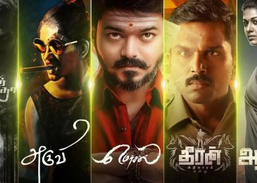 IsaiDub: Download Best Tamil Dubbed Movies at One Place | Best Site to Download Tamil Movies