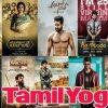 What Is Tamilyogi? Tamil Yogi.com New Tamil Movies Download